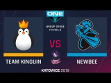 NewBee vs Kinguin RU (bo1) ESL One Katowice 2018 Major Group B 20.02.2018