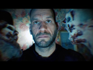 6 FEET DOWN - Victim of unreality (OFFICIAL VIDEO)