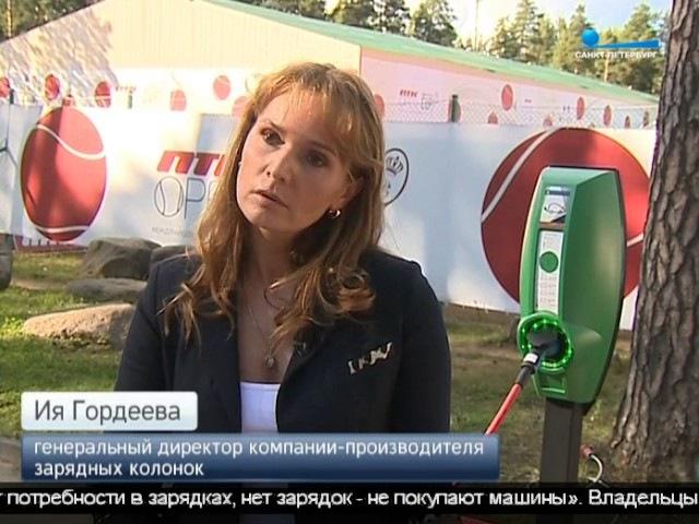 На автозаправочных станциях страны появятся зарядные устройства для электромо