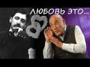 Григорий Климов вывел Познера на чистую воду