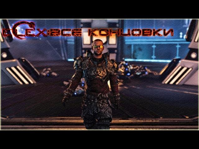 Elex — Все ключевые концовки игры. Судьба Магалана