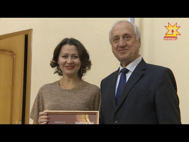 Общество палати ирттернĕ конкурс пĕтĕмлетĕвĕсем паллă