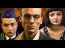 Классный сериал, ЗАСТАВА ЖИЛИНА, 1 - 2 - 3 - 4 серия, Лучшие военные фильмы, Русские фи...