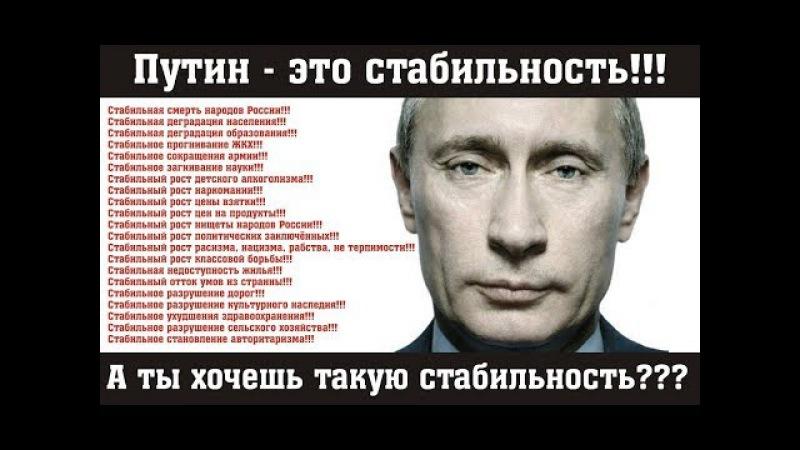 Чем обернется для России новый срок Путина Таро-прогноз