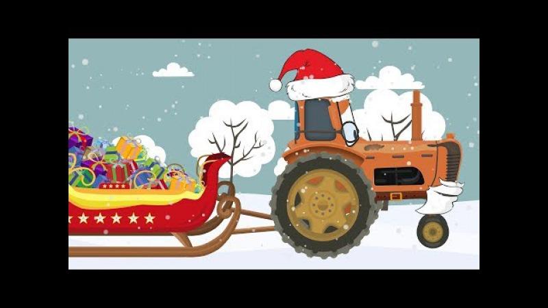 Santa ClausTractor and Combine Harvester with McQueen | Traktor i Kombajn zbożowy Bajka