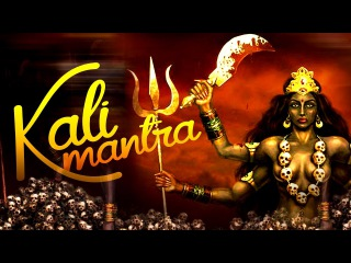 Most Powerful Mahakali Mantra   Kali Beej Mantra   Kali Mantra Chants   Durga Mantra