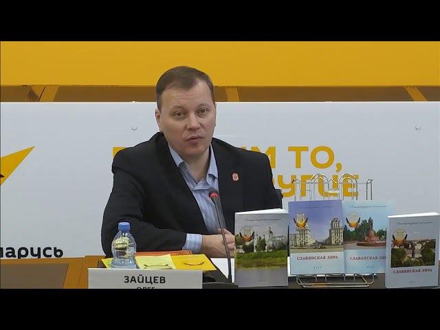 Международный литературный форум