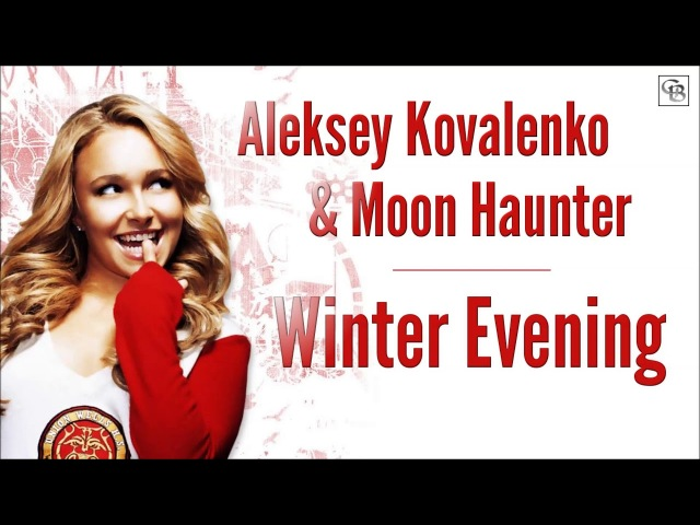 Aleksey Kovalenko Moon Haunter - Winter Evening