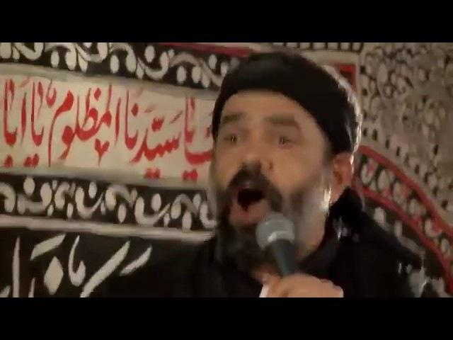 Mahmud Kerimi Ekbere bax