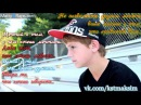 MattyBRaps ft. Julia Sheer - Forever And Always (русские субтитры)
