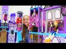 Spielspaß mit Monster High Puppen und Ayça - MonsterHigh gehen in die Schule - Video für Mädchen
