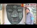 """受験生に大人気 """"もう落ちない""""上野大仏のご尊顔(18/02/13)"""