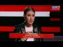 Собчак у Соловьева Кульминация