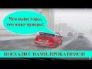 ПОГОДА В АСТАНЕ   БУРАН в Астане   Едем с Сашей в машине и обсуждаем застройщиков