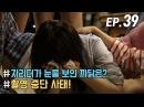 L Show l 11.03.18 • Weki Meki @ Реалити-шоу 'Weki Meki Mohae?' Ep39