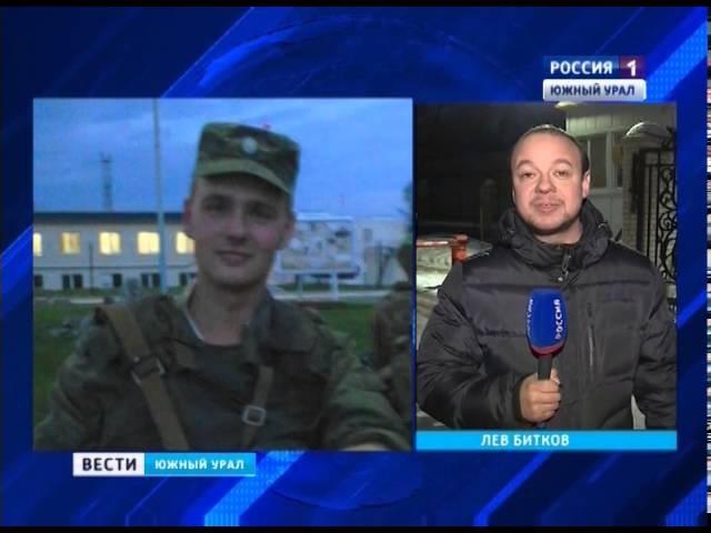 В Чебаркульском гарнизоне застрелился солдат-срочник