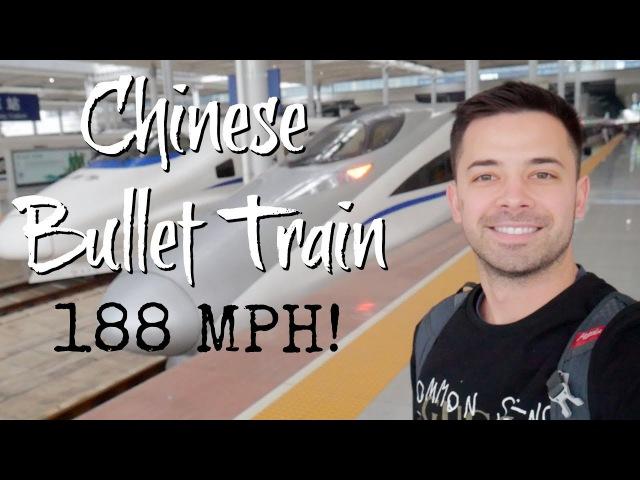 Chinese Bullet Train 188 MPH! Nanning to Shenzhen Hong Kong
