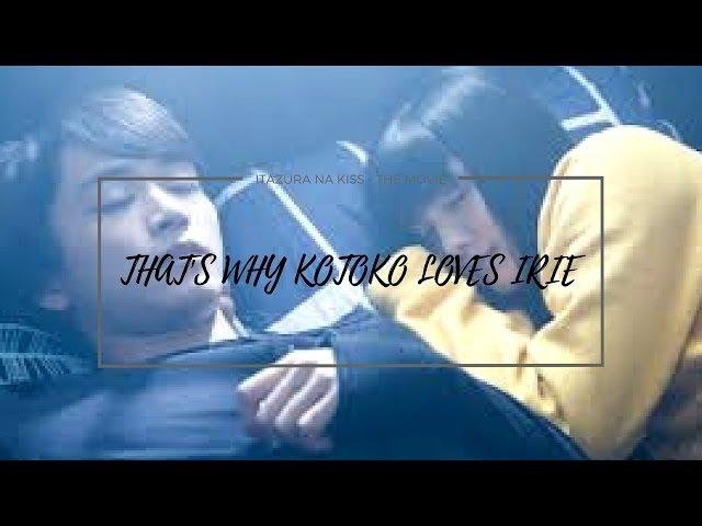 That's Why Kotoko Loves Naoki    Itazura Na Kiss - The Movie イタズラなKiss    FMV