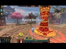Open Kage Ratatoskr Legend of the foxes Adventure Texture Pack / Smite