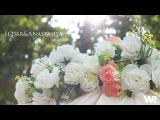 Wedding // Il'dar & Anastasiya ||| Ильдар и Анастасия 04.08.2017