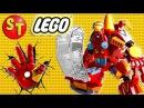 Фигурки ЛЕГО ЖЕЛЕЗНЫЙ ЧЕЛОВЕК, бэтмен, халк и другие супер герои 13ч. LEGO IRON MAN. funny kids.