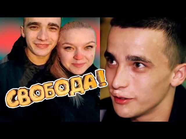 Сергей Семенов на свободе | Насильник Шурыгиной вышел из тюрьмы Диана Шурыгина оправдала Семенова