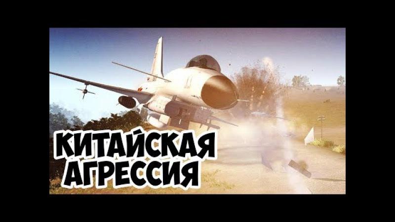 Армия Китая Напала на Таджикистан!