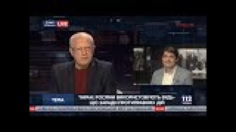 Соскин: У Лаврова под носом кокс пакуют, а он все об Украине думает