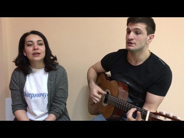 Анастасия Туаева и Торнике Квитатиани Мы любим тебя Осетия