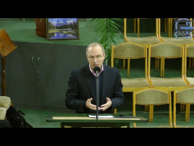 Андреас Патц тема Безопасность церкви 09.02.2018 ц Вифания