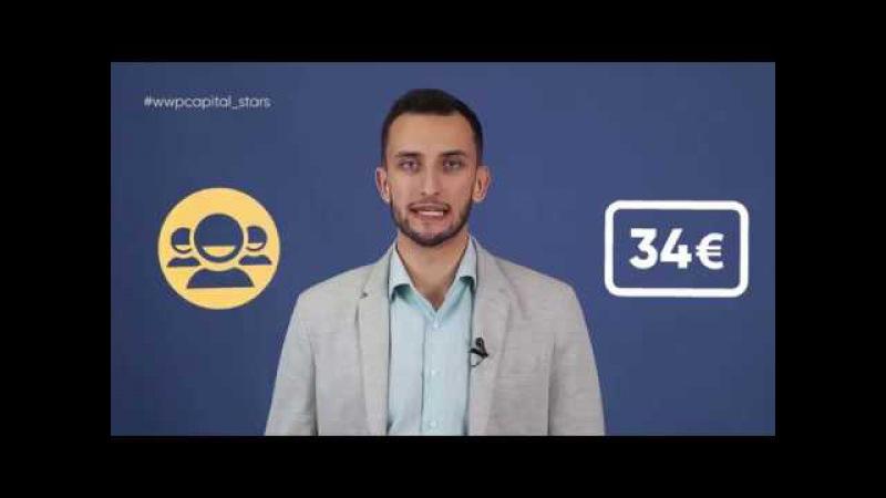 WWPC | Маркетинг план компании