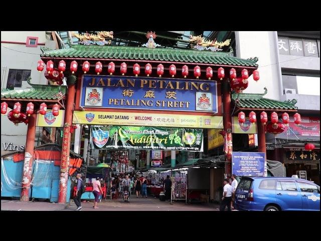 Wonderful Malaysia Этнические кварталы Куала Лумпура Chinatown and Little india