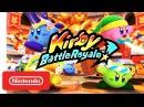 Kirby: Battle Royale - Reveal Trailer - Nintendo 3DS - Nintendo Direct 9.13.2017