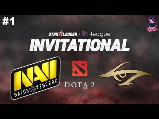 NaVi vs Secret #1 (bo3) SL i-League Invitational Season 3 Minor 13.10.2017
