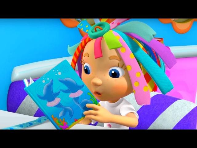 Развивающий мультфильм - Все о Рози - На дне морском Книга Бюро находок - everything's ...