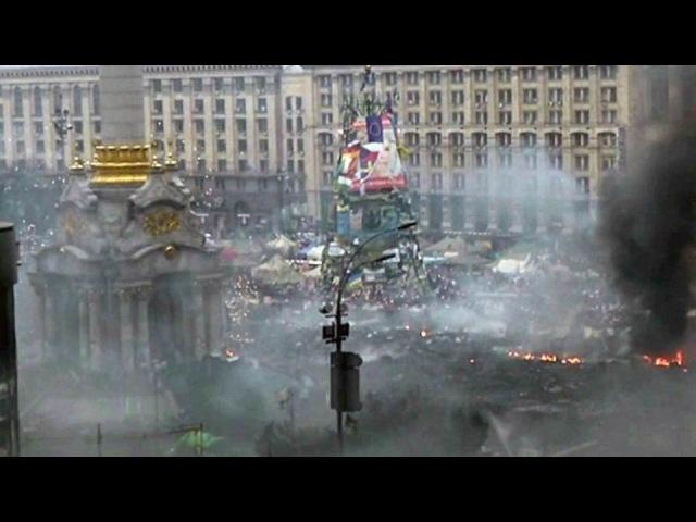 Эксперты ижурналисты подводят итоги четырех лет после трагических событий накиевском Майдане