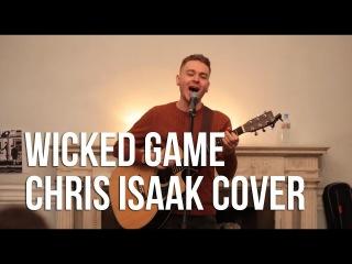 Wicked game - Chris Isaak (cover) - Иван Радьков