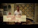 Американская история преступлений Убийство Джанни Версаче трейлер 2 сезон русс