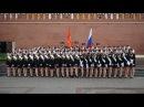 Выпуск Московского пансиона государственных воспитанниц 2017