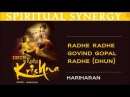 Radhe Radhe Govind Gopal Radhe Dhun Hariharan I Juke Box I DHUN RADHA KRISHNA SPIRITUAL SYNERGY
