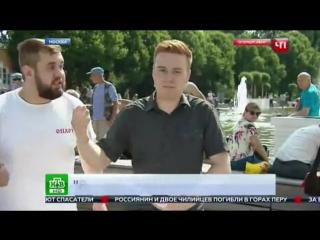 Корреспондент НТВ Никита Развозжаев получил по лицу в прямом эфире(драка, день ВДВ)