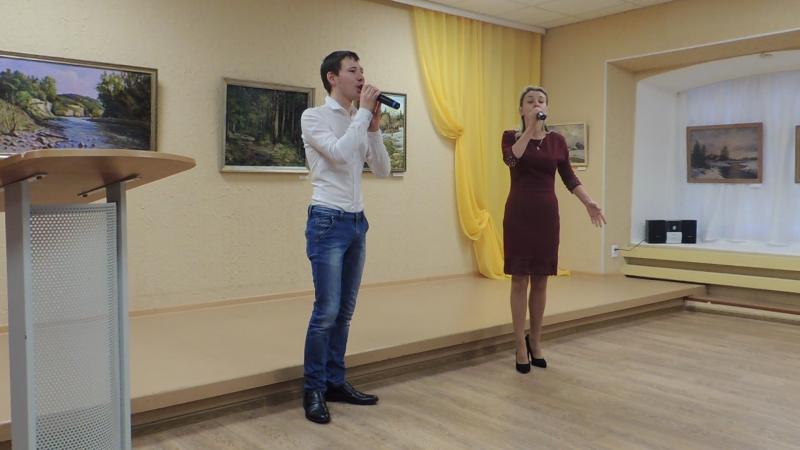 Выступление Евгении Романовой и Юрия Шикова в музее на выставке