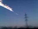Летящий метеорит - красиво, но опасно 2013