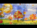 Мой фильм осень в детском саду 82