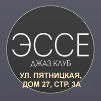 "Концерт C-Jam Club Jazz Orchestra в клубе ""Эссе"""