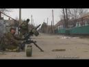 Аратта из АГС-17 кошмарит русских оккупантов.