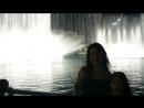 Дубай танцующие фонтаны