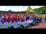 XXII Фестиваль детских оздоровительных лагерей группы