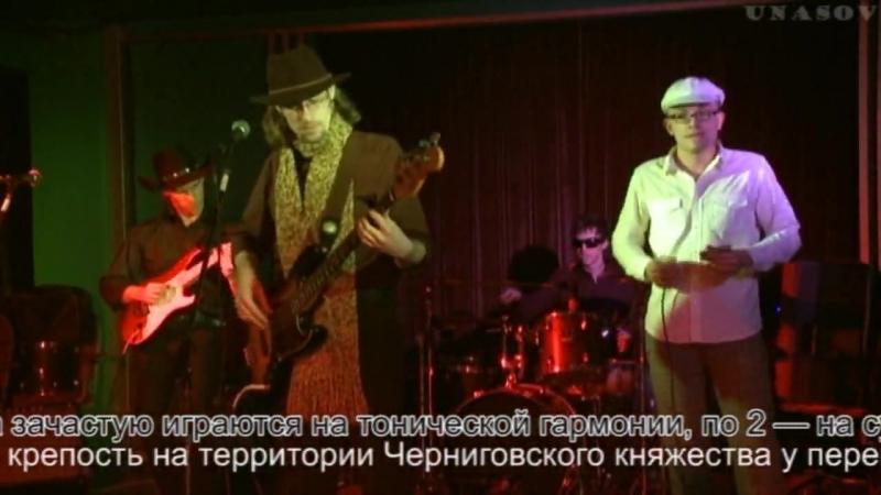 Black Jack Band (Orel) HD. Life. Clipfest2008. (1_2)