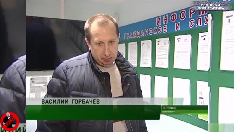 Реальная журналистика / Вести БЕЗ Киселева. ТОП 7 новостей России. Декабрь 2017. Итоги года